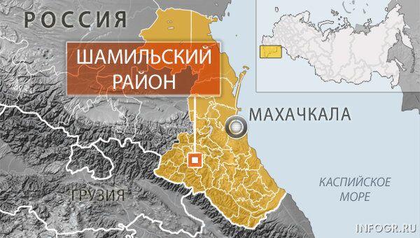 Шамильский район Дагестана
