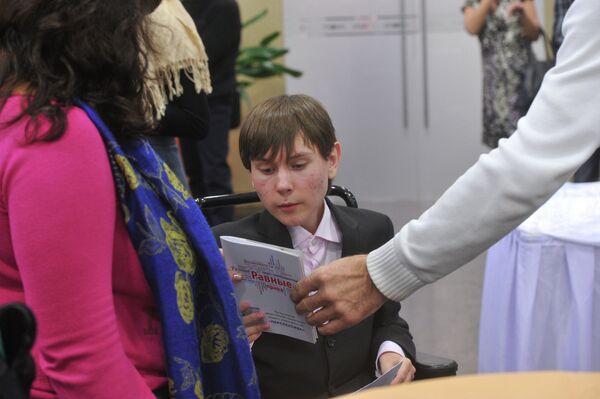 Представитель общественной организации инвалидов Перспектива Евгений Лапин на церемонии награждения лауреатов премии Новая Интеллигенция