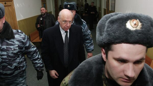 Экс-владелец банка ВЕФК Александр Гительсон