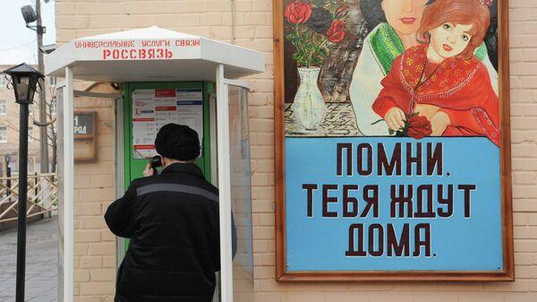 Заключенный разговаривает по телефону на территории исправительной колонии строгого режима №7 Яблоневка.