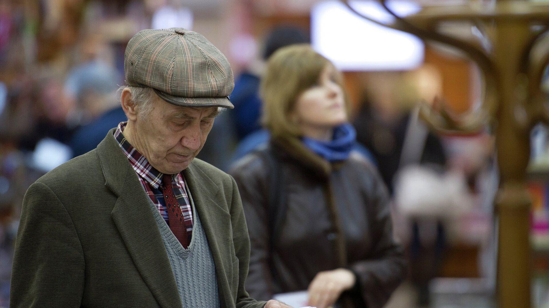 Пенсия за выслугу лет в 2021 - кто имеет право на получение?