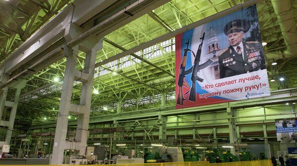 Плакат с портретом конструктора - оружейника Михаила Калашникова