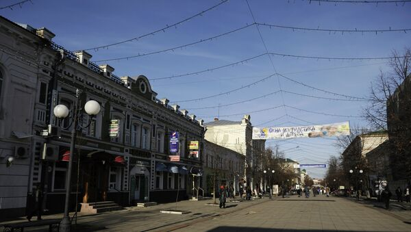 Московская улица города Пенза. Архивное фото