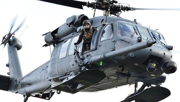 Sikorsky HH-60 Pave Hawk, Архивное фото