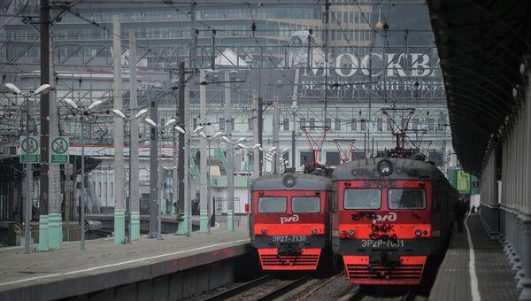 Вокзал в Москве. Архивное фото