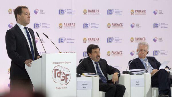 Д.Медведев на Гайдаровском форуме – 2014. Фото с места события