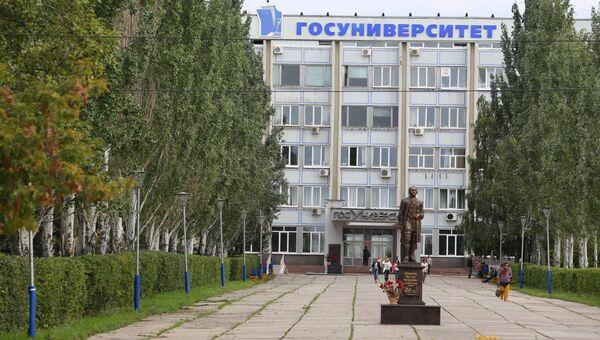 Самарский госуниверситет, архивное фото