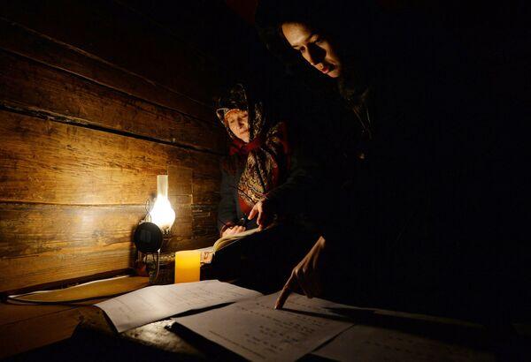 Праздничная программа Васильев вечер в музее Витославлицы