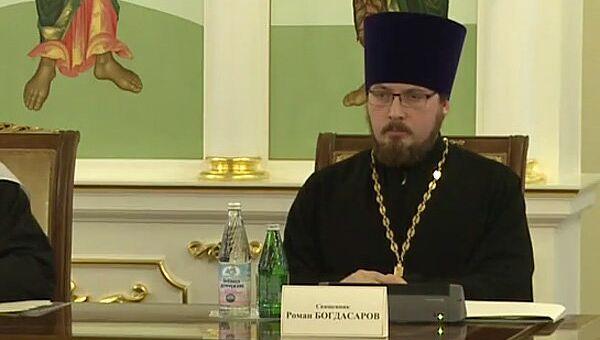 Священник Роман Богдасаров. Архивное фото