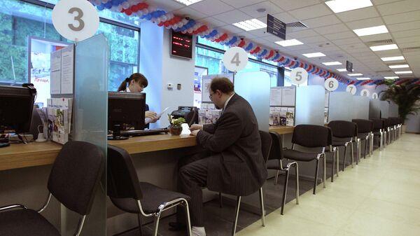Клиент в отделении банка