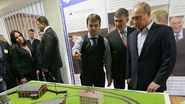 В.Путин посетил Национальный исследовательский ядерный университет МИФИ