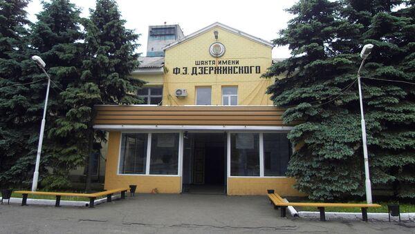Шахта имени Дзержинского в Кузбассе