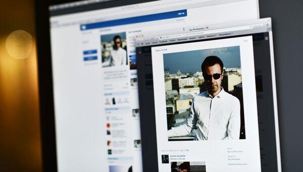 Аккаунт Ильи Перекопского в социальной сети ВКонтакте. Архивное фото