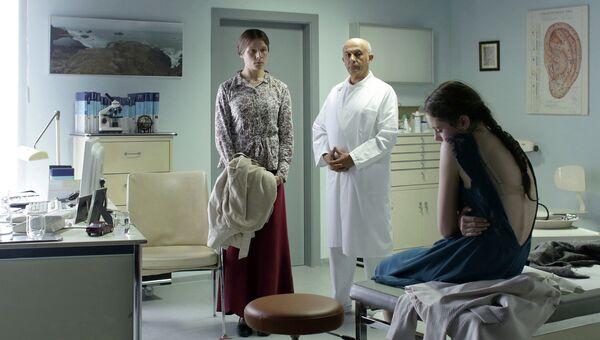 Кадр из фильма Крестный путь
