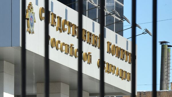 Здание Следственного комитета РФ в Техническом переулке.