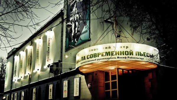 Здание театра Школа современной пьесы на Тишинке