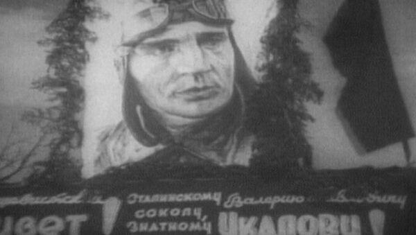 Легенда отечественной авиации. К 110-летию со дня рождения Валерия Чкалова