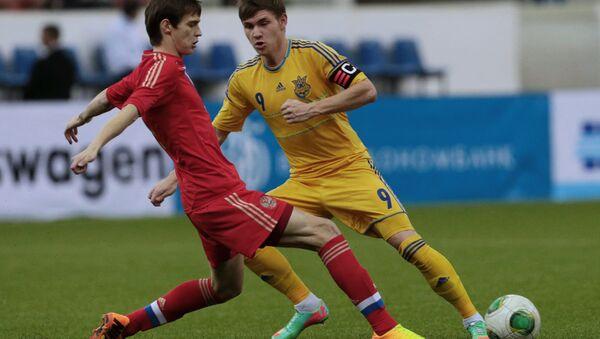 Игровой момент матча Украина - Россия