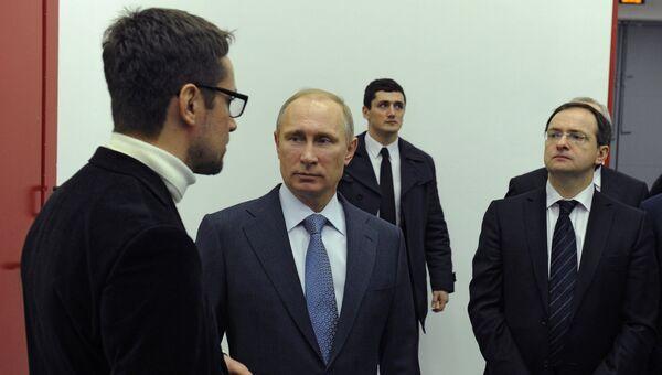 Рабочая поездка В.Путина в Псковскую область