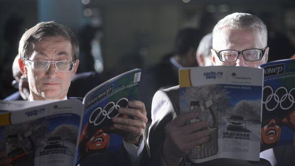 Пионерские чтения в Госдуме РФ. Фото с места события