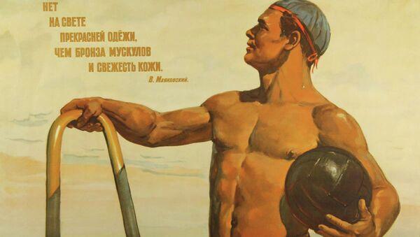 Плакат Нет на свете прекрасней одёжи, чем бронза мускулов и свежесть кожи. В. Маяковский. 1955 Автор: Н.И. Терещенко