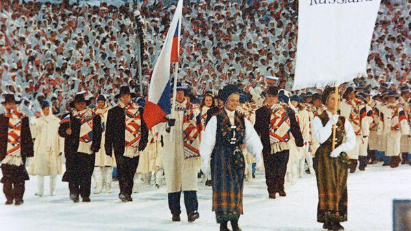 Команда России на церемонии открытия Олимпиады в Лиллехаммере