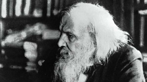 Русский ученый Дмитрий Менделеев