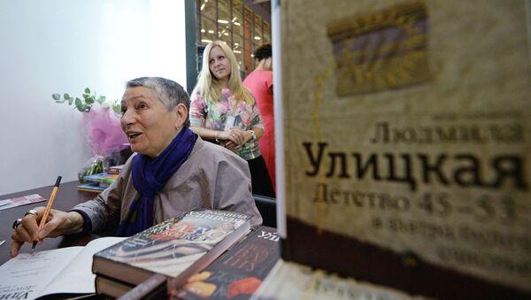 Российская писательница Людмила Улицкая . Архивное фото