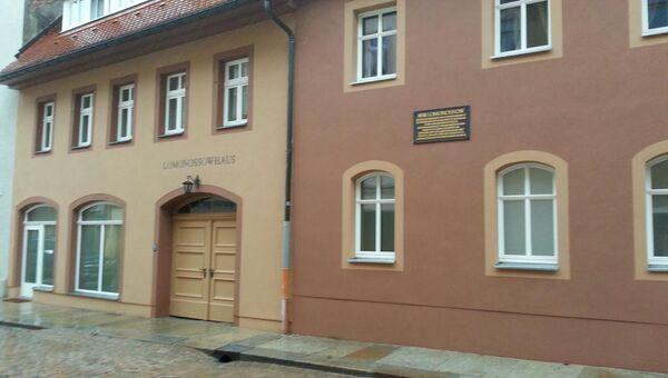 Дом Ломоносова в городе Фрайберге (Германия)