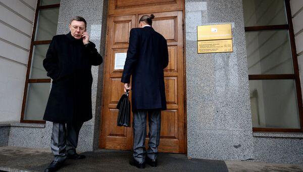 Центробанк России отозвал лицензию у банка Евротраст