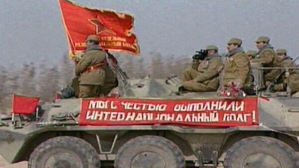 Архивные кадры к 25-летию окончания вывода советских войск из Афганистана