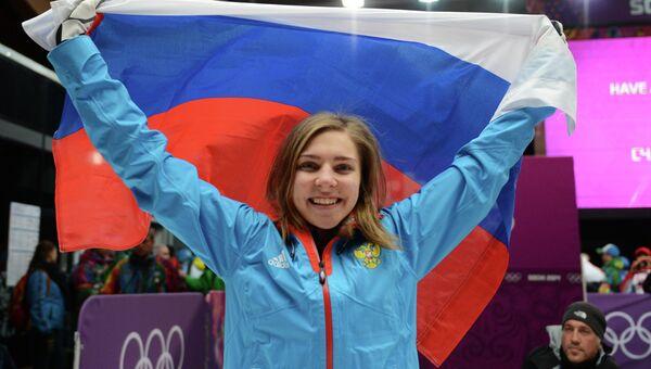 Елена Никитина (Россия), завоевавшая бронзовую медаль в соревнованиях по скелетону среди женщин