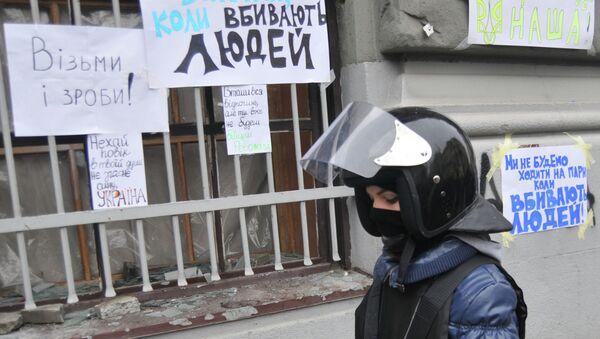 Ситуация во Львове, архивное фото