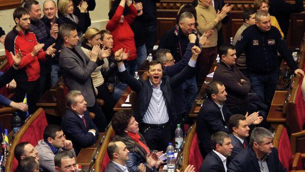 Члены украинской оппозиции на заседании Верховной Рады. Фото с места события