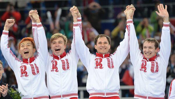 Команда России в составе Руслана Захаров, Владимира Григорьева, Виктора Ана и Семена Елистратова, завоевавшая золотые медали в эстафете на 5000 метров в соревнованиях по шорт-треку среди мужчин