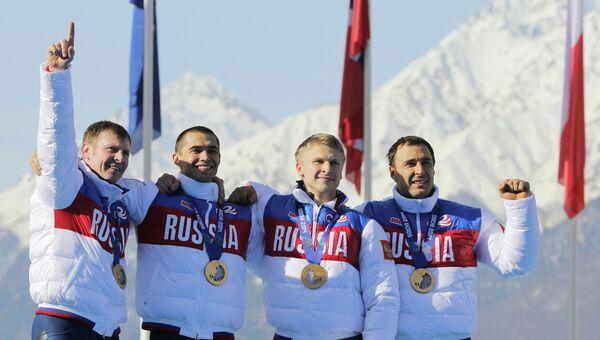 Александр Зубков, Алексей Воевода, Алексей Негодайло и Дмитрий Труненков, завоевавшие золотые медали на соревнованиях четверок по бобслею