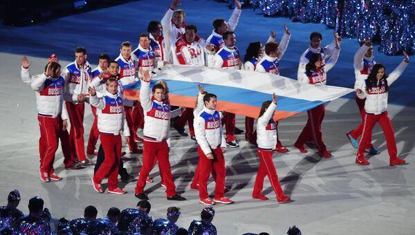 Вынос российского флага во время церемонии закрытия XXII зимних Олимпийских игр в Сочи.