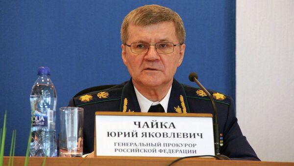 Генеральный прокурор Российской Федерации Юрий Чайка, архивное фото