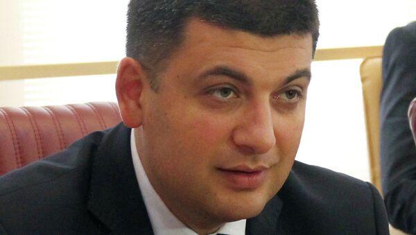 Вице-премьер нового правительства Украины Владимир Гройсман. Архивное фото