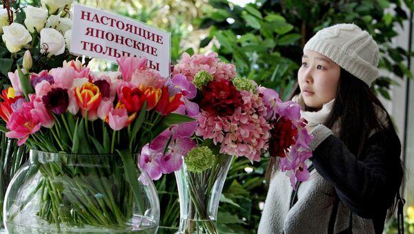 Работа цветочного салона во Владивостоке