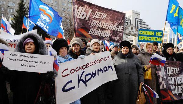 Митинг Своих не бросаем в городах России, архивное фото