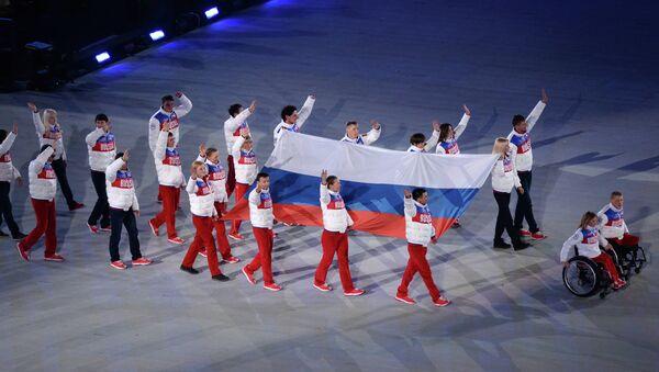 XI зимние Паралимпийские игры. Архивное фото