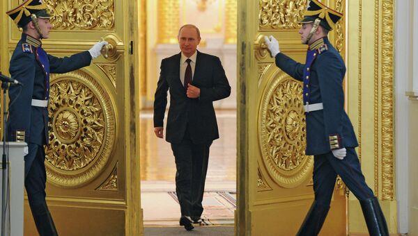 Президент РФ Владимир Путин перед началом обращения с ежегодным посланием к Федеральному собранию. Архивное фото
