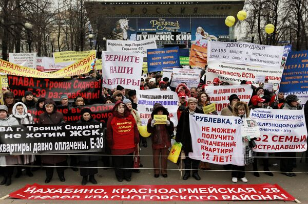 Всероссийская акция протеста дольщиков