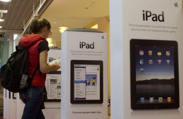 Официальные продажи планшетного компьютера Apple iPad стартовали в России
