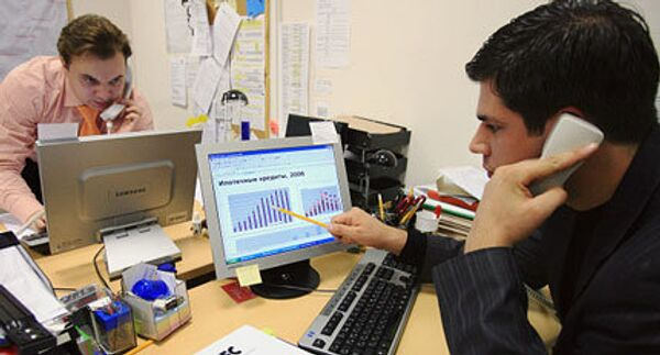 Офис, ипотека, интернет, биржа, график, снижение, телефон