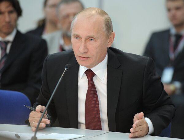 Премьер-министр РФ В. Путин принимает участие в XII съезде партии Единая Россия