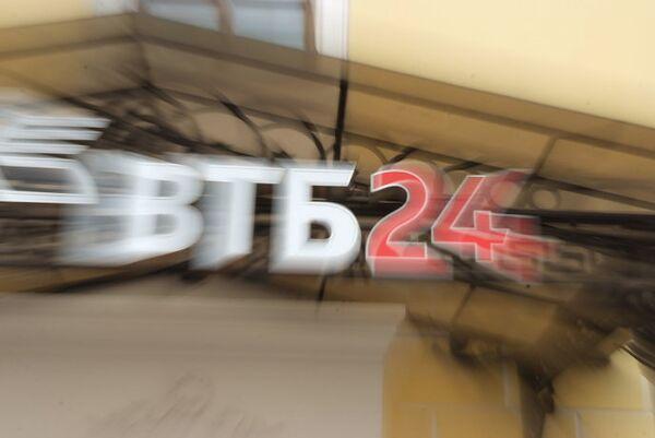 Вывеска банка ВТБ-24