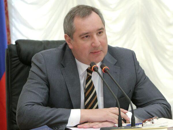 Заседание коллегии Министерства транспорта Российской Федерации