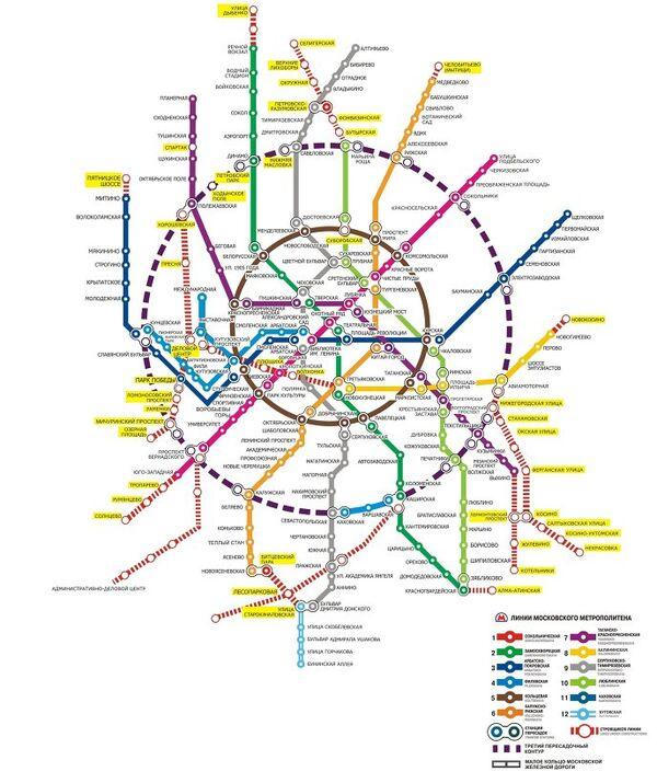 показать схему метрополитена г москва